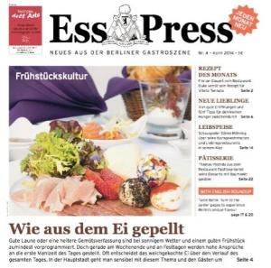 EssPress, 2014